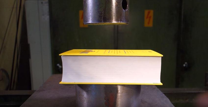 當液壓機壓下一本超厚的書 會被壓爆嗎?